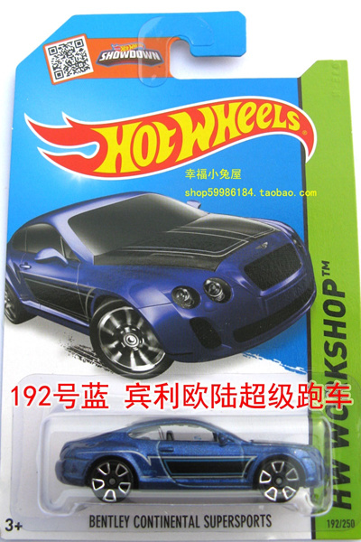 Qoo10 Hot Wheels Little Sports Car C4982 Bmw Cadillac Lamborghini