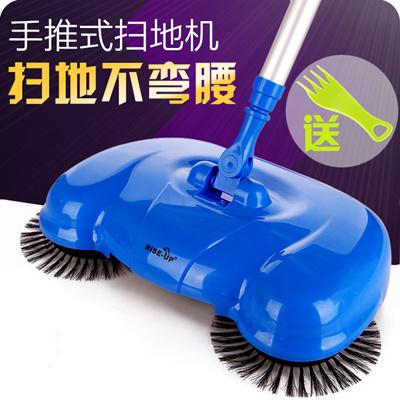 Qoo10 - House hand push sweeper machine push broom broom
