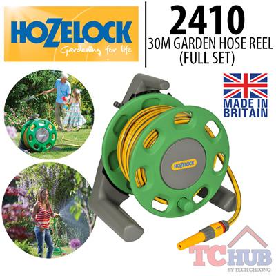 Qoo10 hozelock 2410 hose tools gardening for Gardening tools singapore
