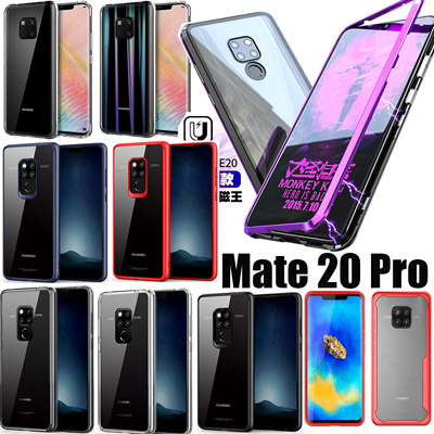 premium selection a48a5 726d5 Huawei Mate 20 Mate 20 Pro lite Magnetic Metal Frame Clear Tempered Glass  screen protectro case