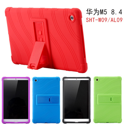 huge selection of e6a44 ac1a2 Huawei MediaPad M5 8.4 Tablet Casing Flip Cover soft silicon case for kids  children