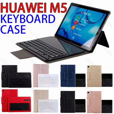 separation shoes 0d639 fbe35 Huawei Mediapad M5 Pro 10.8 inch Keyboard Case Stand Flip Leather Case for  M5 10.8 M5 pro 10.8 inch