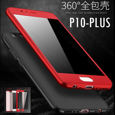 official photos 42737 fd198 HUAWEI P10 Case P10 Plus cover casing 360 full body hard case Tempered  glass screen protector