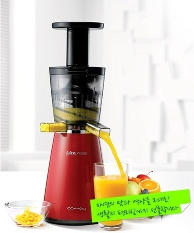 Qoo10 - Hurom COWAY CJP-03 Juice Presso 3 in 1 Screw Slow ...