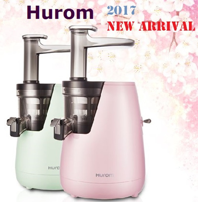 Hurom Hb 200 Slowjuicer Series : Qoo10 - Slow Juicer : Home Electronics
