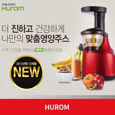 Hurom Slow Juicer New Zealand : Qoo10 - Z_HD-RBF09 : Home Appliances