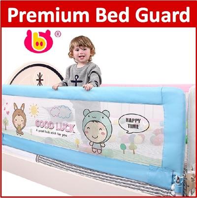 Toddler Guard Rails Source Qoo10 Bed Rail Baby Maternity