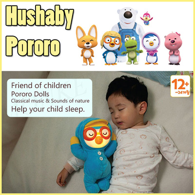 Hushaby Pororo Baby At bedtime Doll MUSCIG Sleep light Doll/ Help the baby  sleep/ Baby Toy / Bedtime Soother/ Music