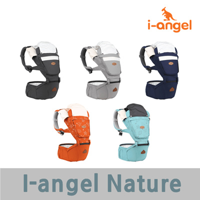 I Angeli Angel Nature Baby Carrier Hip Seat Authentic Made In Korea High Quality