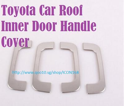 qoo10 toyota door handle automotive industry. Black Bedroom Furniture Sets. Home Design Ideas