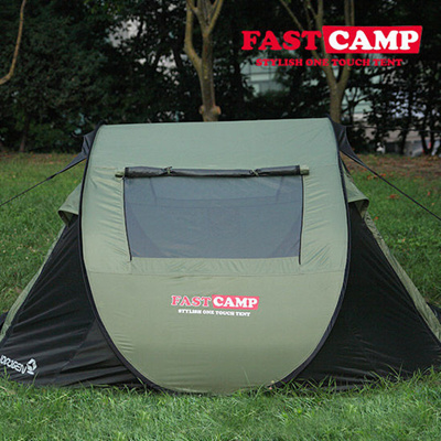 [IDOOGEN FAST CAMP]Genuine 4~5 Person Pop Up Tent?Only 3 & Qoo10 - [IDOOGEN FAST CAMP]Genuine 4~5 Person Pop Up Tent?Only 3 ...