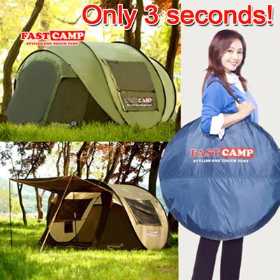 [IDOOGEN FAST CAMP]/Korea No1?Pop Up Tent?Only 3 seconds  sc 1 st  Qoo10 & Qoo10 - [IDOOGEN FAST CAMP]/Korea No1?Pop Up Tent?Only 3 seconds ...