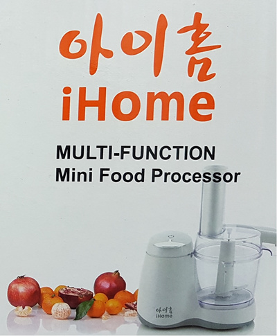 iHome Food Processor i-CP33 I Affordable Price I Perfect results I 1 Year  warranty