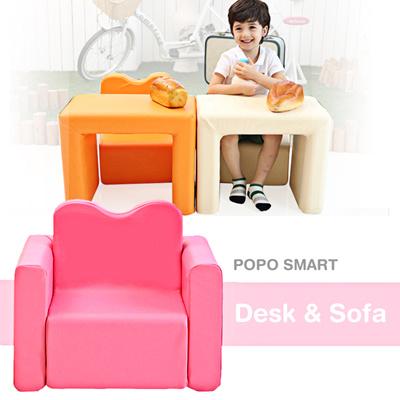 Iizz Popo Desk Sofa Baby Sofa Kids Sofa Sofa Chair Cushion Seat Toddler Furniture