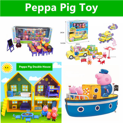 Imp House Imp House Girls Toy Peppa Pig Toy Baby Pig Villa Playset Peppa Pig Car Lol Surprised Doll Playset