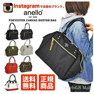 cb298824a9 Qoo10 - Anello Boston Bag : Bag & Wallet