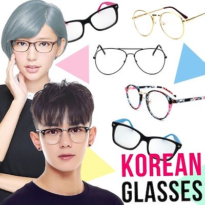 90054904fc GLASS FRAME ⊶ UNISEX EYEWEAR ⊶ GLASSES   SPECTACLE ⊶ HALF   COLORFUL  PLASTIC