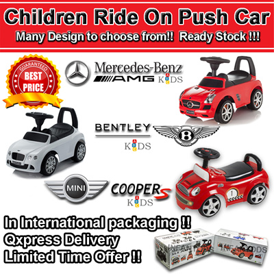 Qoo10 children ride on car toys for Mercedes benz toy car ride on