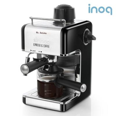 Qoo10 Inoq Arden Espresso Coffee Machine Ia Ce1000r Red 240ml