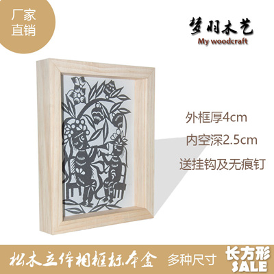 Insect Specimen Sample Box Wooden Box Muhe Immortal Flower Frame 4cm5 Cm Thick Three Dimensional H