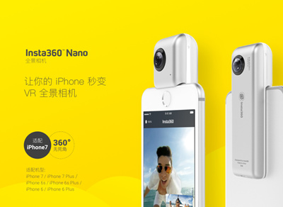 Qoo10 Insta 360 Nano Action Cam 360 Degree Camera 360 Cam For