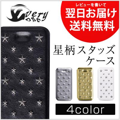 34dd46a874 iPhone Star Studs Notebook Star Pattern Pocketbook Star Pattern Star Studs iPhone  Case iPhone 7 Case