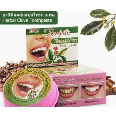 Qoo10 Isme Rasyan Herbal Clove Toothpaste Pemutih Gigi Whitening
