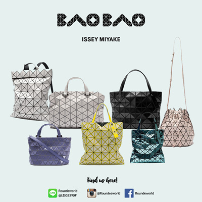 Bao Bao Issey Miyake - Purchased from Japan 🎌 100. prev next. Share   Report  Size Guide 38da4646f843f