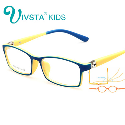 Qoo10 - IVSTA Children Glasses for Children TR Flexible Glasses ...