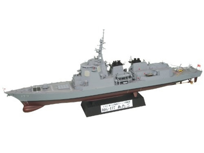 Qoo10 - [JAPAN] 1/350 Maritime Self-Defense Force Aegis