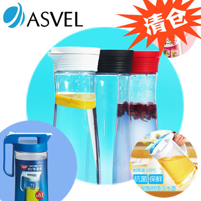 Japan ASVEL cold sealing heat-resistant plastic jug kettle of cold water  cups juice cups package mai