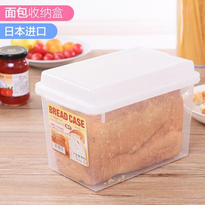 Japan imported kitchen crisper breadbox food boxes food storage box storage  box cassette lid toast