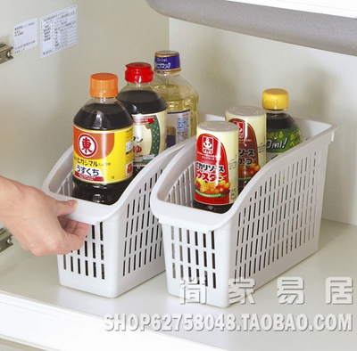 Japan imported kitchen storage baskets/food storage box/storage basket  storage Spice bottles-narrow