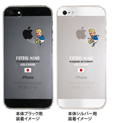 new product 94a17 824e7 【Japan】 【iPhone 5S】 【iPhone 5】 【Football】 【iPhone 5 Case】 【Cover】 【Smart  Case】 【Clear Case】 ip5-10fca-jp02