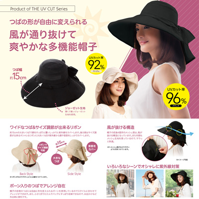 0415588fc00 Qoo10 - Japan Needs Fashion Collapsible Reversible UV Cut Wide Beam Hats  Caps ...   Fashion Accessor.