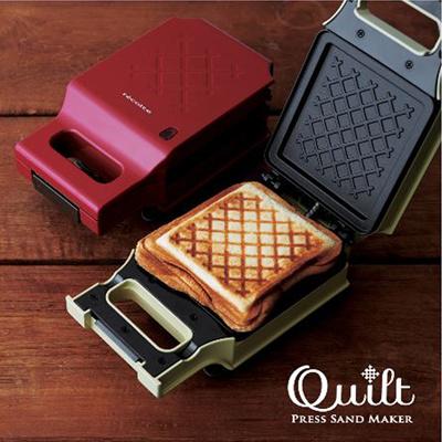 Qoo10 Japan recoltePress Sand maker Quilt Sandwich Maker Snack