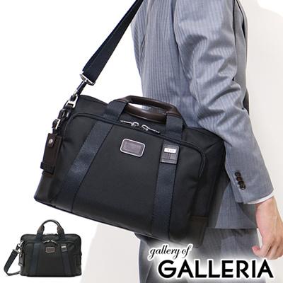 qoo10 japan rolex tumi tumi business bag alpha bravo tumi 2 way briefcase bag shoes. Black Bedroom Furniture Sets. Home Design Ideas