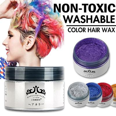 Qoo10 - ☆Japan Washable DIY Color Hair Wax 7 Colors☆ Non-toxic ...