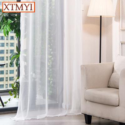 Qoo10 Japan Window Soild Tulle Curtains For Living Room White