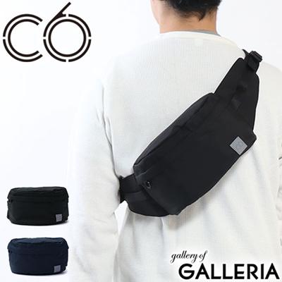 f63d86b572ebe [Japanese genuine] C 6 waist bag N / C Helix West pouch nylon mens ladies
