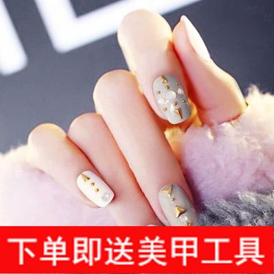 Qoo10 Japanese Nail Art Products Magazine Granny Grey Fake Nails