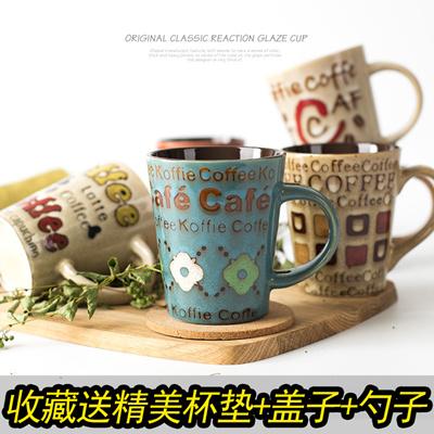 Jarsun Creative Gl Ceramic Cups Gaimake Of Coffee And Gles Milk Cup Drinking