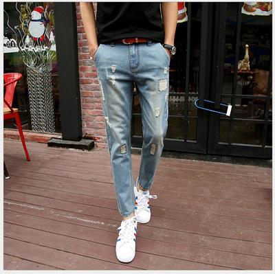 Qoo10 Ankle Lenth Jeans Men S Apparel