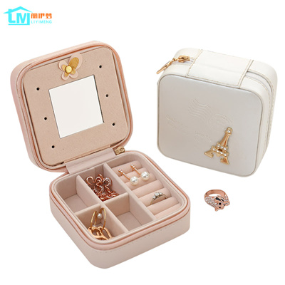 2a9a646a3 Qoo10 - Jewelry Packaging Box Casket Box For Exquisite Makeup Case  Cosmetics B... : Bedding & Rugs &.