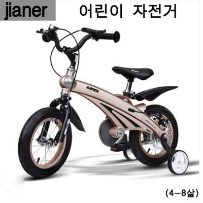 JIANER[JIANER] jianer child bicycle / children bicycle / 4-8 years old /  aluminum aluminum material