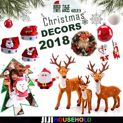 DIY Christmas Decors☆ Deer/Cushions/Santa Hat