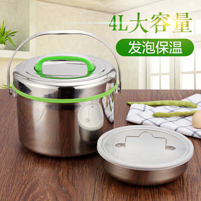Stainless Steel Double Layer Insulated