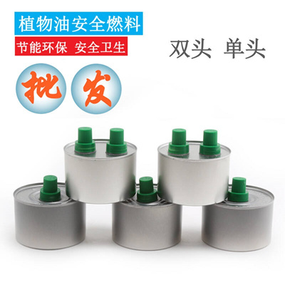 JOBO small chafing pot fuel tank safety vegetable oil fire pot safety fuel  tank can replace alcohol