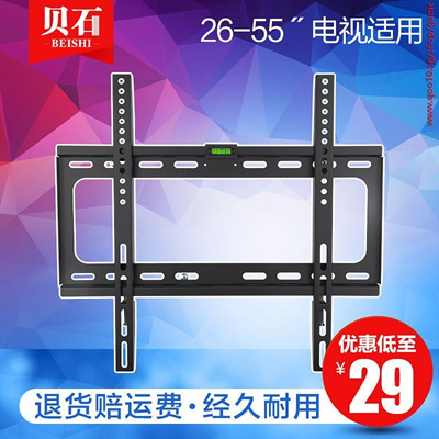 Kaiseki General hang millet 2/3/3S Hisense, TCL LCD TV wall mount  32/40/49/43/55-inch