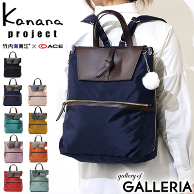 f1ea82dbaa Qoo10 - Kanana Project Rucksack Kanana project Kanana Luc Yuri Series YURI  Yur...   Bag   Wallet